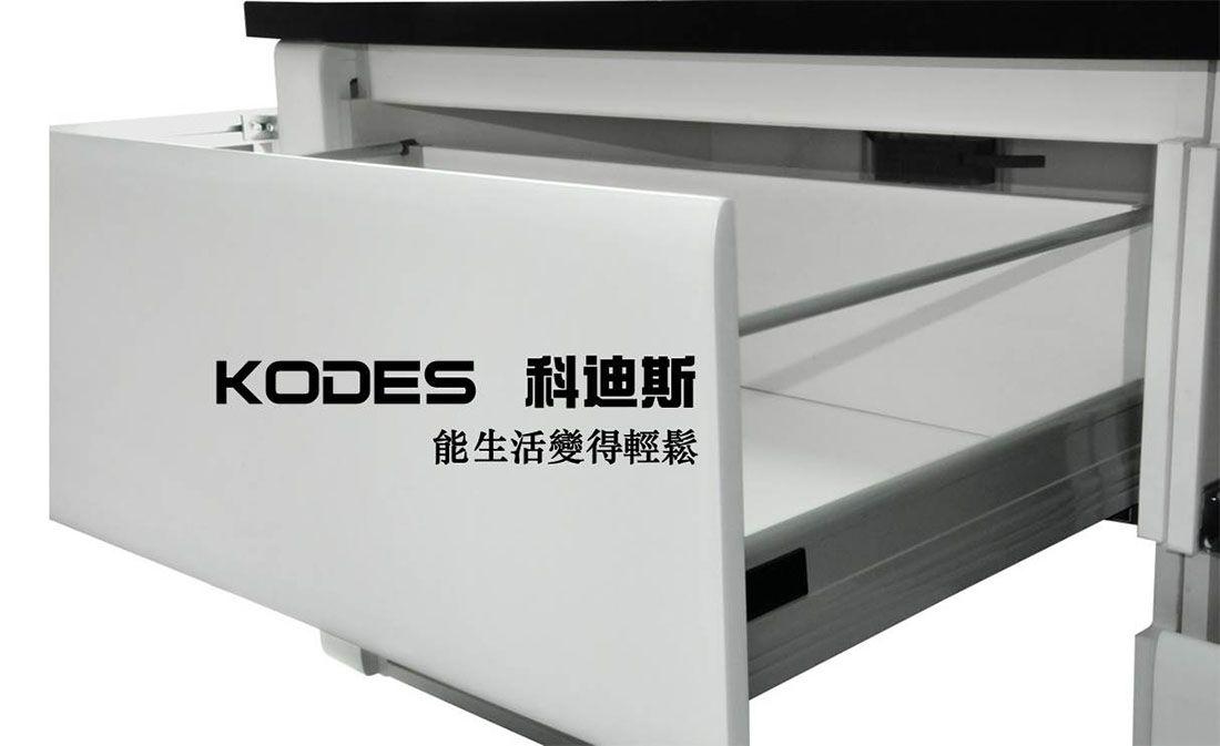 Kodes科迪斯智能抽屜助推器