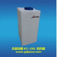 水处理设备用PE加药箱120L