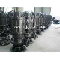 潜水排污泵使用范围-潜水污水泵选型-潜水污水泵维护