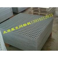 太原平台钢格板镀锌钢格板