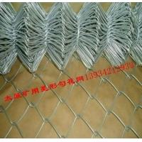 太原矿用镀锌菱形勾花网煤矿防护网