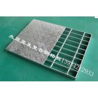 太原热镀锌钢格板山西不锈钢钢格栅板