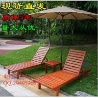 供应沙滩椅 折叠沙滩椅 木制沙滩椅