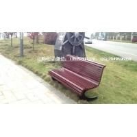 别墅庭院休闲木质公园椅 休闲长椅 户外铁艺座椅