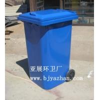 240升铁质垃圾桶 塑料垃圾桶 钢木垃圾桶 不锈钢垃圾桶