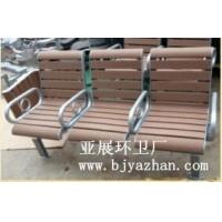 加工Y-42路椅 休闲椅 公园椅 公园路椅欧式 中式