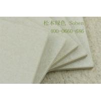 中高密度水泥纤维板,松本绿色专业建筑用板