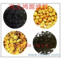 供应山东果壳活性炭 桃壳活性炭 有机溶剂回收活性炭 性比价高