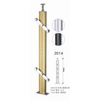 铝镁合金立柱