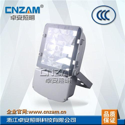 NFC9140 節能型廣場燈 400W-- 卓安照明