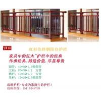 广东·福建锌钢护栏工程找远旺锌钢护栏厂家供货快