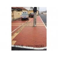 石家庄红色铺路陶土烧结砖 20010050烧结砖