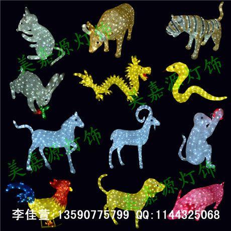 订购全套led十二生肖造型灯 园林动物图案灯