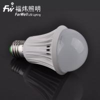 7W LED 球泡灯