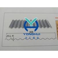 供應836型壓型波紋鋁板,836型弧形鋁板