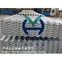 3004铝镁锰合金屋面板