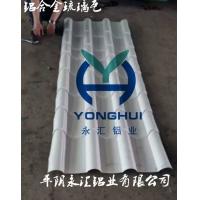 3004铝镁锰合金仿竹屋面板*永汇铝业生产