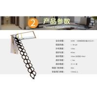 半自动碳钢材质电动遥控碳钢材质阁楼伸缩楼梯