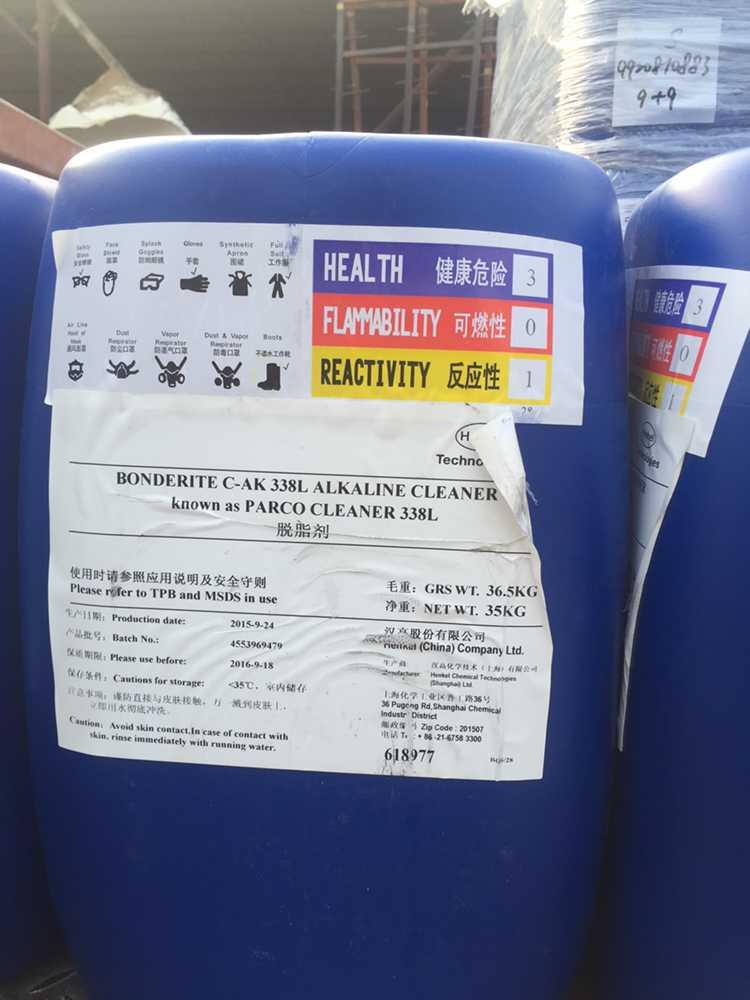 德国汉高脱脂剂Ridoline RT-1022