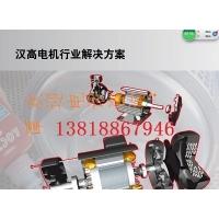 德国汉高乐泰电机磁钢粘接E-120HP、乐泰326