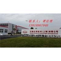 德国汉高公司胶水销售部汉高股份有限公司
