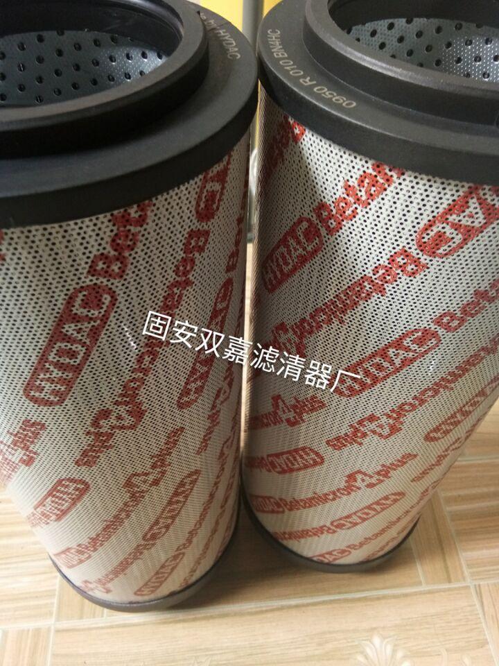 石家庄HC6200FKN8H贺德克滤芯,供应生产