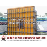 新型建筑模板支撑生产厂家,新型建筑模板支撑价格