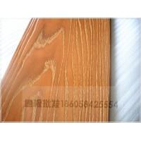 浅柚木浮雕高光亮面105高档家居地板强化木地板