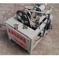 专业木柄丝牙机 木柄螺纹机价格 出口螺纹机