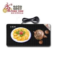 饭菜保温板 永盈牌 南京艾思奇 饭菜保温盘 加热板 自助餐保