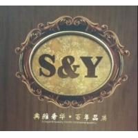 S&Y卫浴有限公司