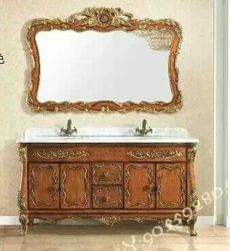 S&Y浴室柜