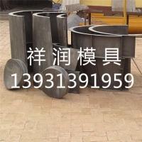 水泥检查井钢模具尺寸