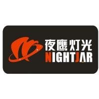 广州夜鹰照明有限公司