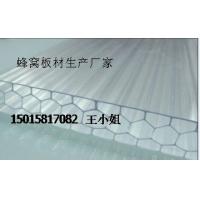 透明蜂窝板 PC蜂窝板 顶棚蜂窝板 8MM蜂窝板