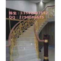 高级会所楼梯铝雕护栏