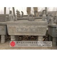 石雕香炉 香炉石雕加工  盛美雕塑