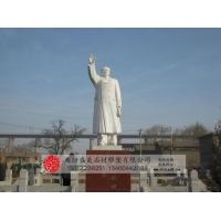 石雕毛泽东 毛泽东石雕  盛美雕塑