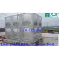专业供应广西来宾18立方不锈钢水箱-不锈钢水箱