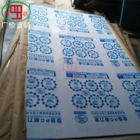 上海PC耐力板
