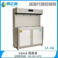 商用节能不锈钢饮水机校园即热式直饮机开水器
