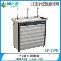 商用节能不锈钢饮水机校园冰热型直饮机开水器
