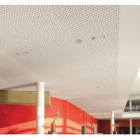 得高欧诺岚穿孔石膏板无边距穿孔板 无缝连接整体吊顶天花板