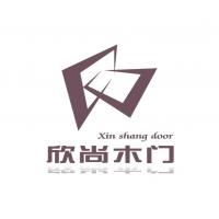 重庆欣尚家居有限公司