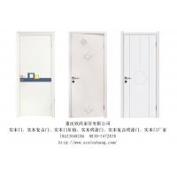 重庆卫生间木门-重庆木门选购的方法