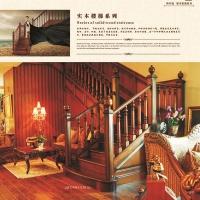 正兴 得木福实木楼梯系列DMFJ-028