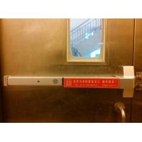 消防通道锁ZD-001钢烤漆材质