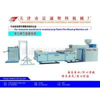 富通塑料机械厂——最好的流延膜机提供商