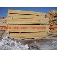 供应樟子松坯料板材