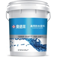 奥德莱水漆装修涂料通用防水涂料